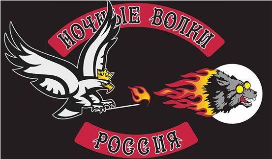 Easy Rider z Sewastopola