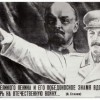 Lenin-duch-Stalin-e1427970324562
