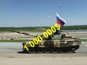 WOLNY CZYN: Kupię czołg od załogi rosyjskiej za 1,000,000 dolarów