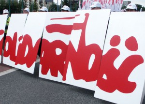 1327579454-solidarnosc-demo