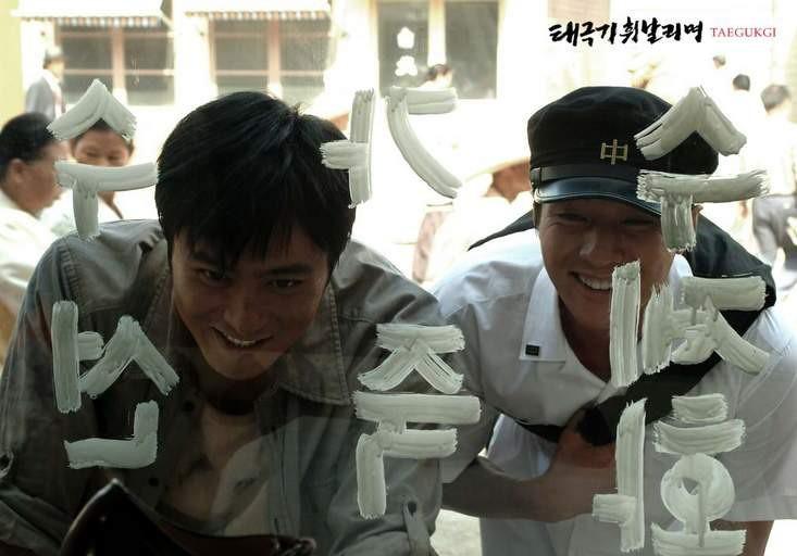 Wojna koreańsko-koreańska. Wybrane wizje filmowe [PDF]