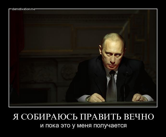 Who ist Putin/ wg ppłk. komitetu śledczego RF Andrieja Zykina