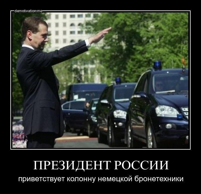Syria grobem Putina? Czyli kogo Bóg chce ukarać temu rozum odbiera