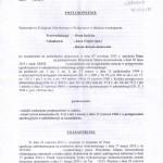 12 2015-09-07 Postanowienie SKO uchylajace postanowienie001-page-001