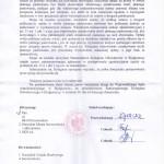 16 2015-09-07 Postanowienie SKO uchylajace postanowienie001-page-005