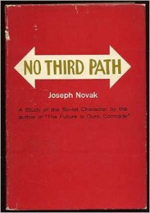 no-third-path