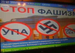 stop_faszyzmowi
