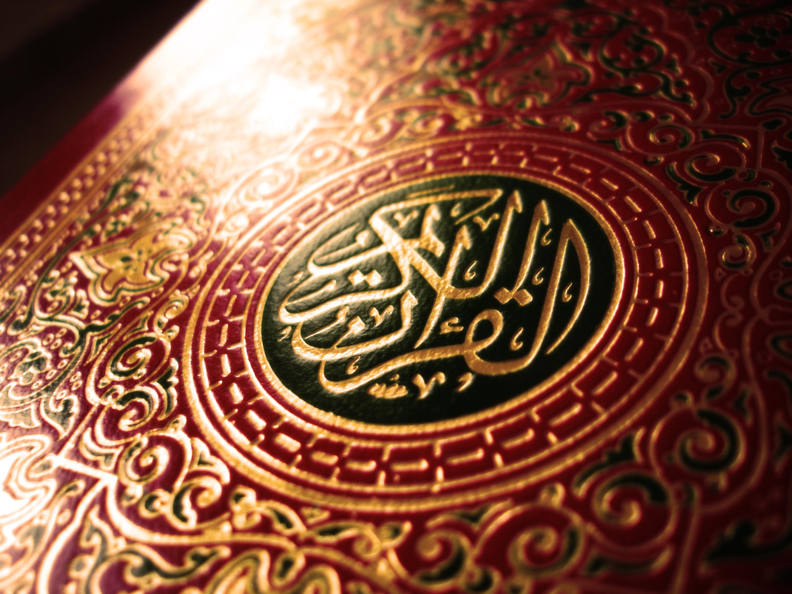 Czy Mahomet był fałszywym prorokiem?