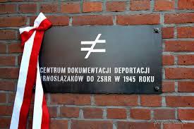 Deportacje z terenów Śląska do ZSRR w 1945 roku