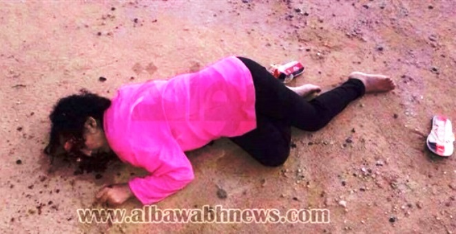12 letnia Koptyjka na plaży w Libii