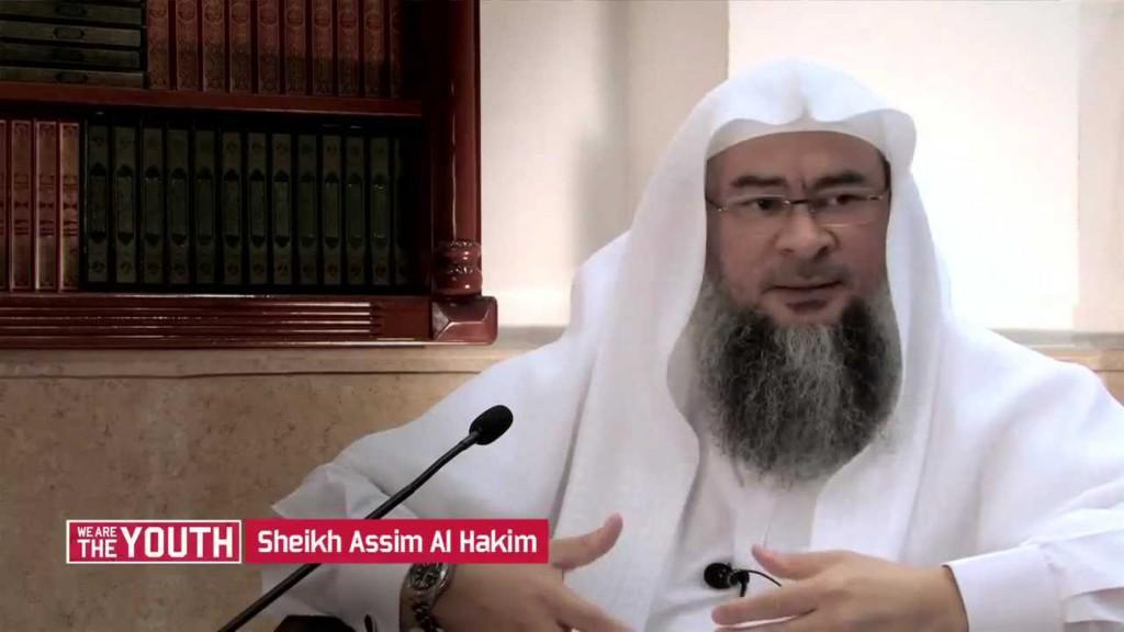 szejk ASSIM ALHAKEEM
