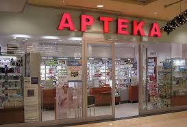 Leki, których brakuje w 5 procentach aptek. Tych prepatatów nie wolno wywozić za granicę