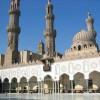 Meczet Al-Azhar