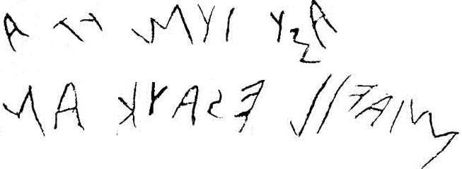 Etruski eto ruski