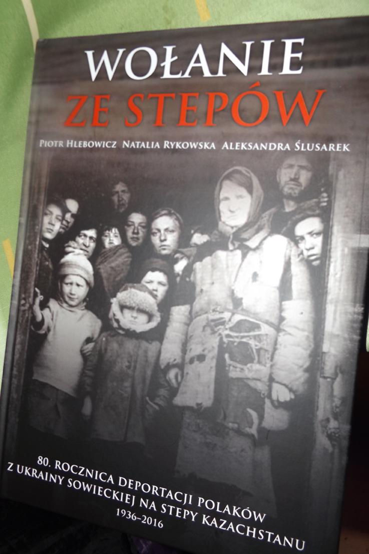 """""""Wołanie ze stepów"""" – Piotr Hlebowicz – Natalia Rykowska – Aleksandra Ślusarek"""