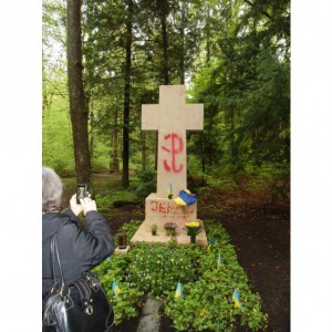 grób bandery
