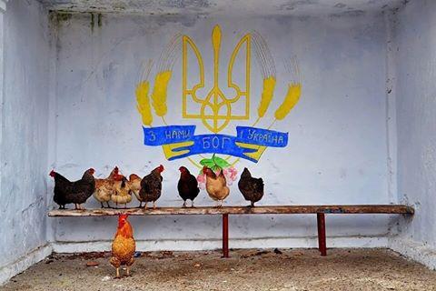 Ukraińskie granie Polakom na nosie…