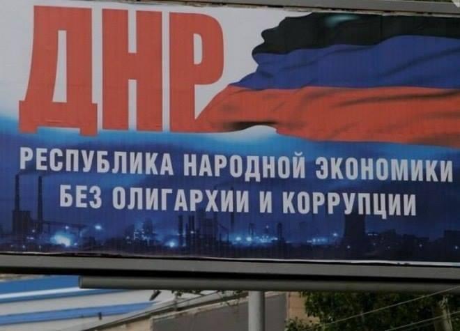 Ukraińskie granie Polakom na nosie… (2)
