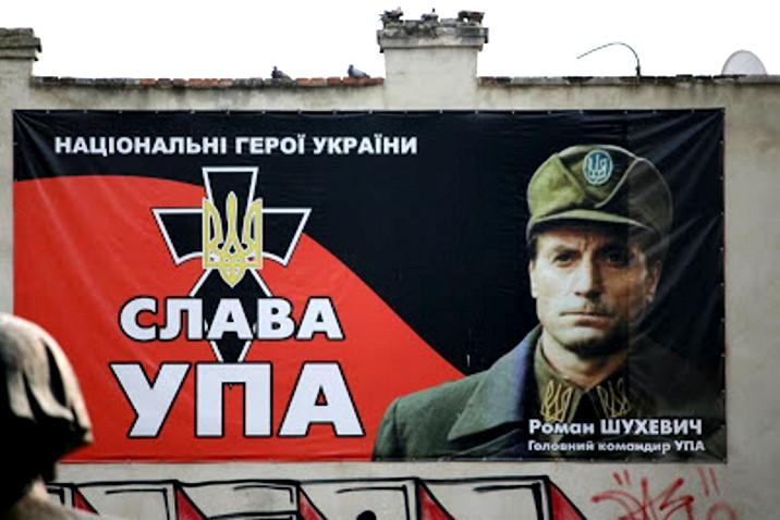 Ulica Szuchewycza w Kijowie