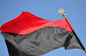 banderowska flaga