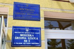 szkoła w mościskach