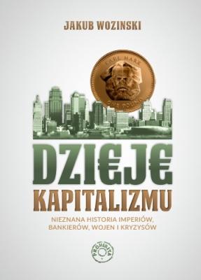 Wypełnienie luki historycznej