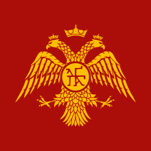 Godło Bizancjum