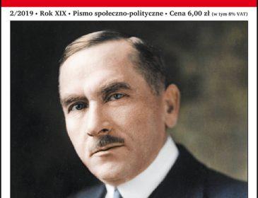 Nowy Polski Szaniec!