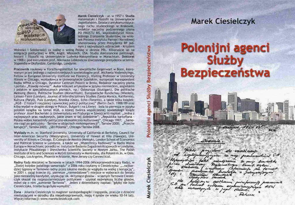 cover of my book kom