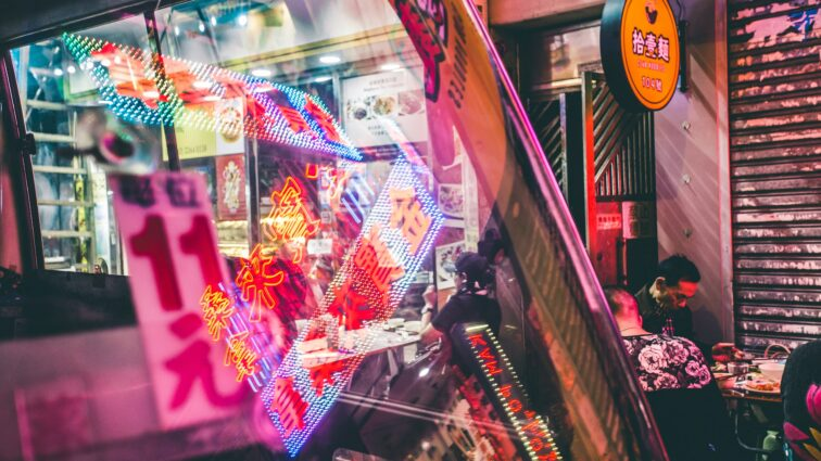 Najnowsze trendy w branży hazardowej