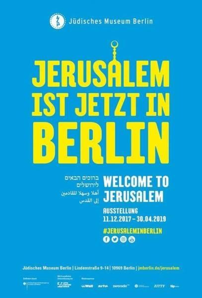 plakat muzeum żydowskie berlin
