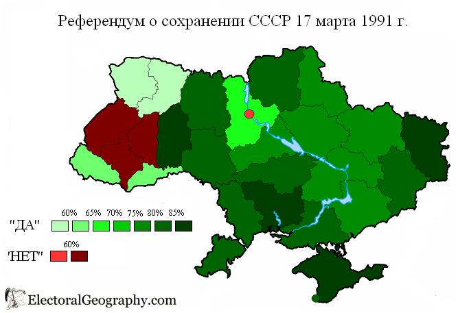 """""""Ukraina"""" – państwo, które nigdy nie istniało"""