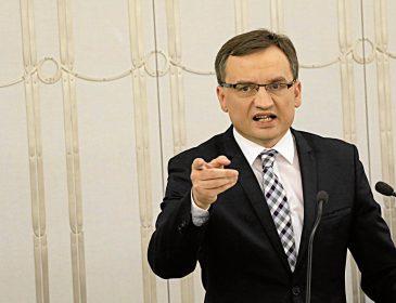 Krzywoprzysiężny minister